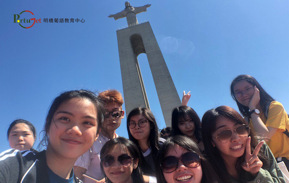 葡萄牙遊學課程圖2 - PortuGet 明橋葡語 - 澳門教青局持續教育機構 - 持續進修基金