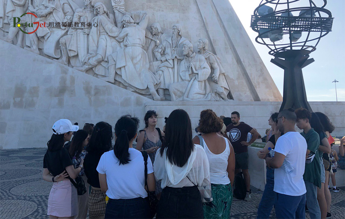 葡萄牙遊學課程圖4 - PortuGet 明橋葡語 - 澳門教青局持續教育機構 - 持續進修基金