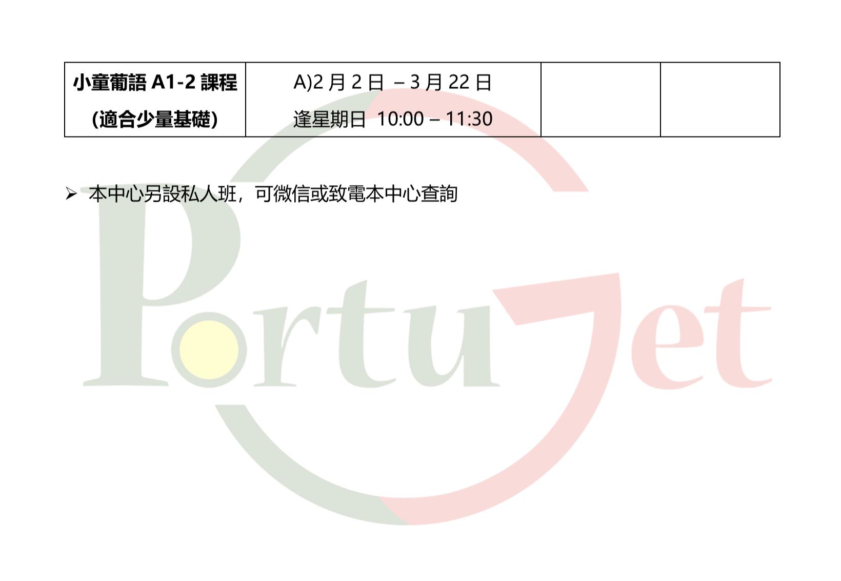 螢幕截圖 2020-01-13 下午4.19.26