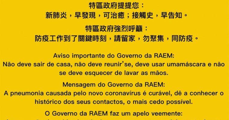 一點葡語 – 政府的防疫口號